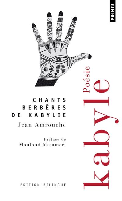 Chants Berbères De Kabylie Poésie Kabyle Médiathèques