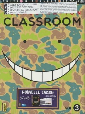 Voir (Assassination classroom)