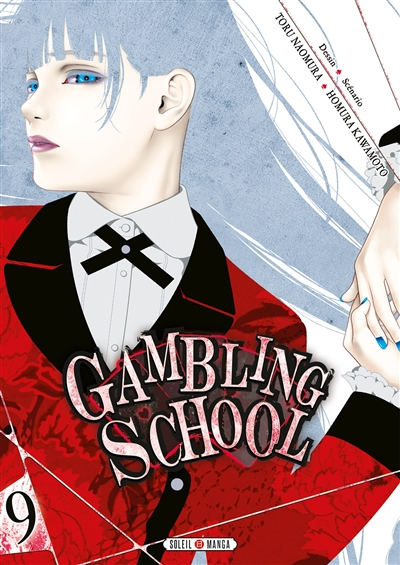 Gambling school